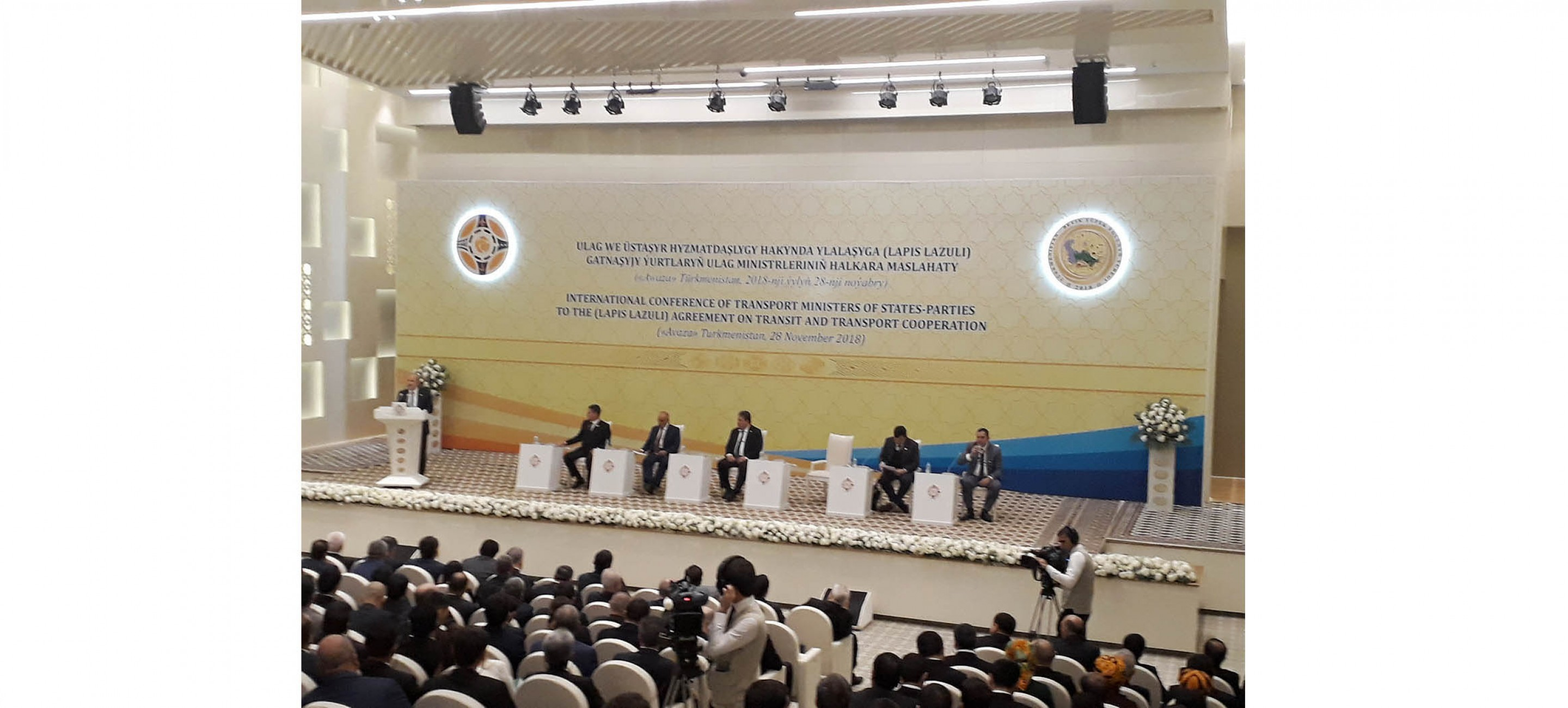 An international conference of ministers of transport began its work in Avaza