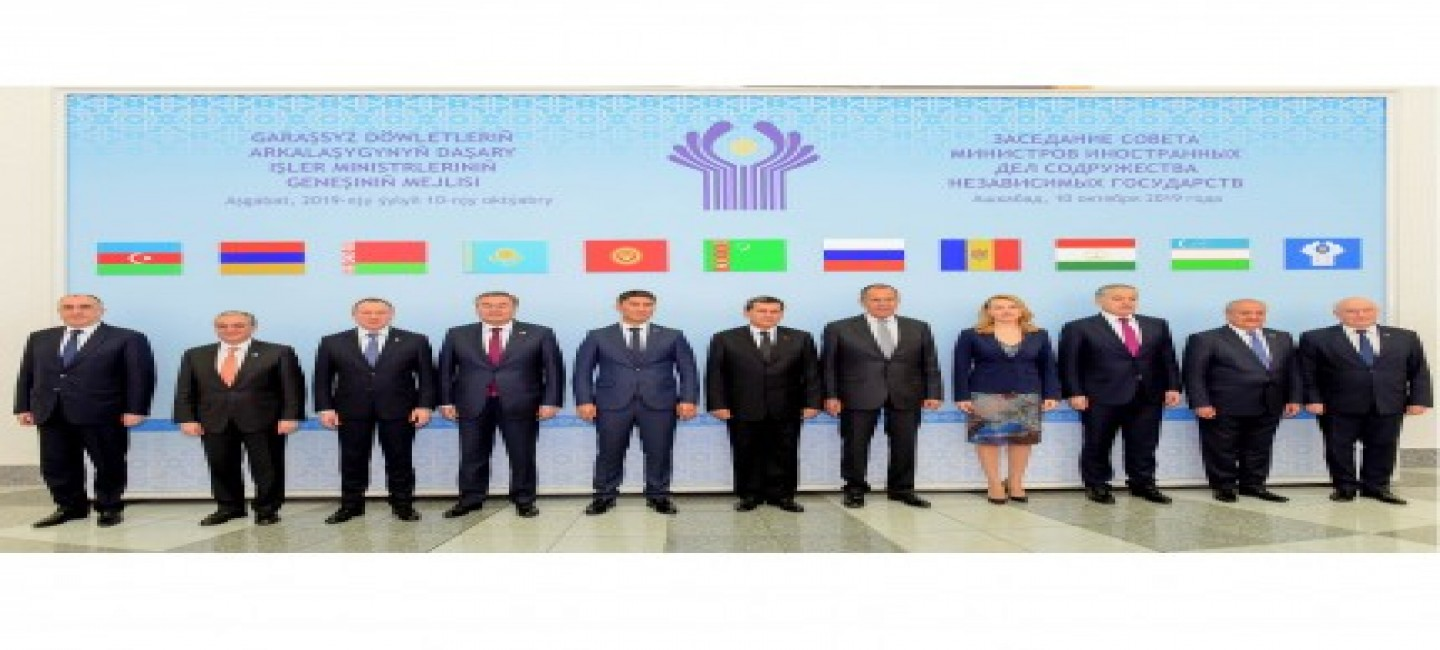 SESSION OF THE FOREIGN MINISTERS' COUNCIL OF THE CIS PARTICIPATING STATES WAS HELD IN ASHGABAT
