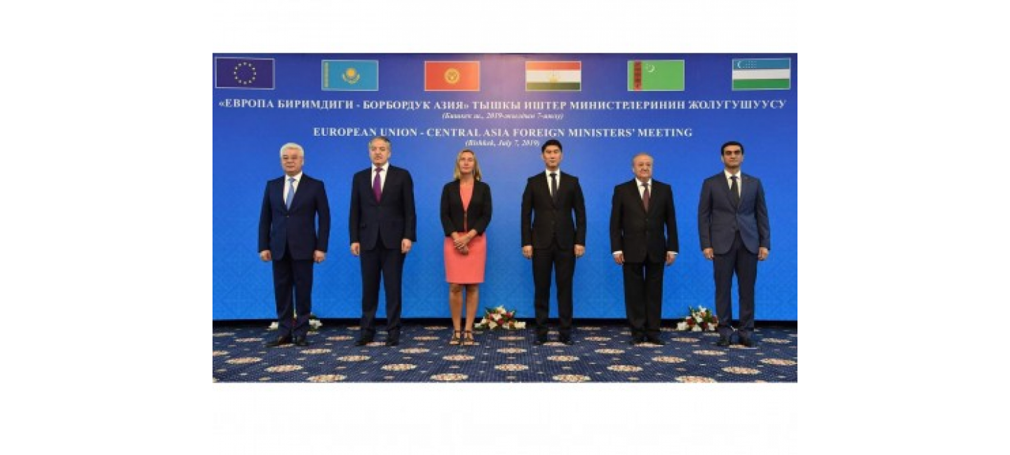 THE DELEGATION OF TURKMENISTAN PARTICIPATED IN THE MEETING OF THE HEADS OF EXTERNAL POLICY AGENCIES OF EU AND CENTRAL ASIA COUNTRIES