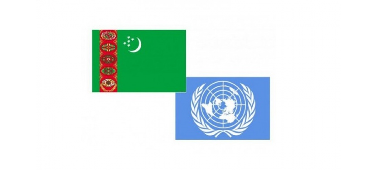 TURKMENISTAN SIGNED CODE OF CONDUCT FOR ACHIEVING THE WORLD FREE OF TERRORISM